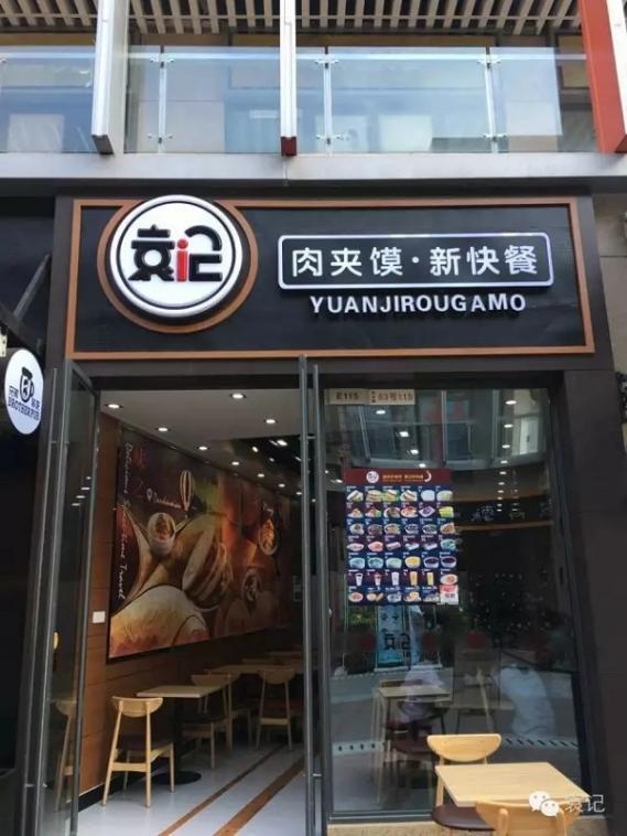 亚博体育app官方yabo亚博体育app下载(广州黄埔店)