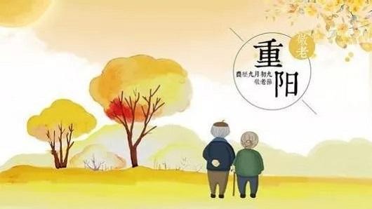 重阳节|感恩,敬老~健康陪伴才是最好的礼物!