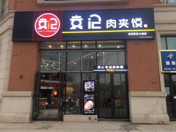 亚博体育app官方yabo亚博体育app下载(青海海东店)